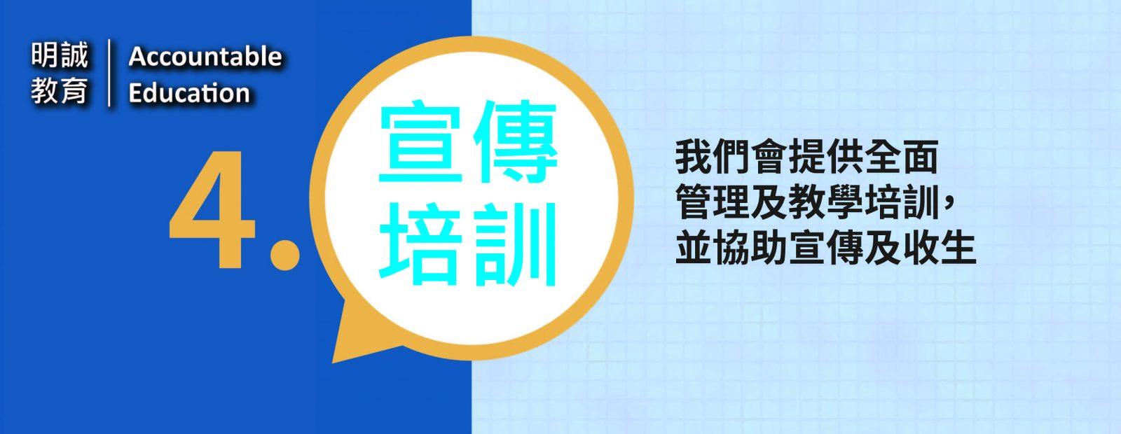 AE Web franchise banner-04
