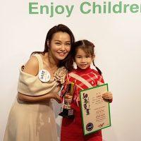 細看童畫 兒童及青少年繪畫大賽2018 1