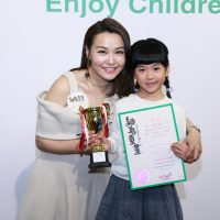 細看童畫 兒童及青少年繪畫大賽2018 2