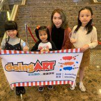 HKCMAA 2018 香港青少年視藝大賽 1