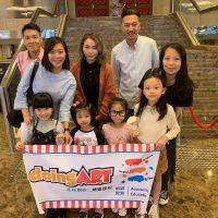 HKCMAA 2018 香港青少年視藝大賽 3
